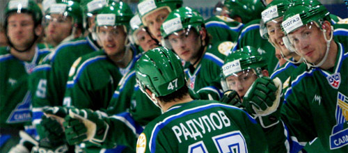 Чемпионат КХЛ: Салават Юлаев - Слован