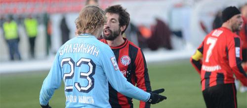 Российская Премьер Лига: Амкар - Крылья Советов