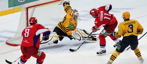 Чемпионат КХЛ: Локомотив - Атлант