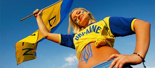 Стыковые матчи: Украина - Франция