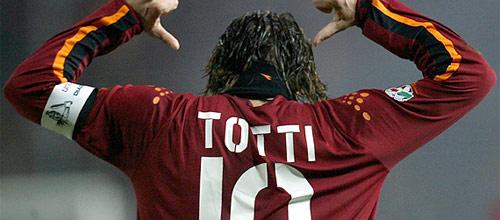 Италия, Серия А: Милан - Рома (16 Тур)