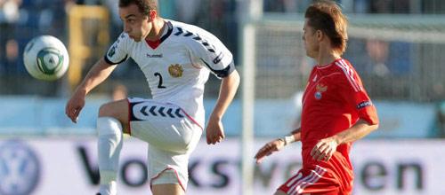 Международные товарищеские матчи: Россия - Армения