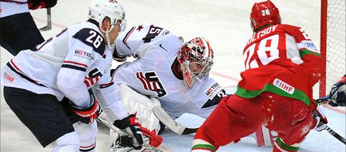 Чемпионат мира по хоккею: США - Белоруссия