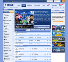 Букмекерская контора Sbobet (БК Сбобет)