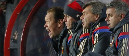 Лига Чемпионов, групповой этап: Вольфсбург - ЦСКА Москва