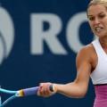 WTA, Уимблдон: Цибулкова Доминика - Бушар Эжени