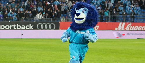 Лига Европы: Дандолк - Зенит