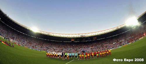 Евро 2012, групповой этап: Испания – Италия