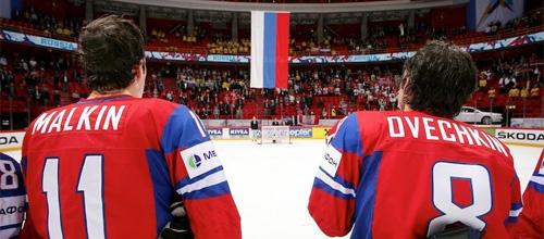Чемпионат мира 2012, финал: Россия - Словакия