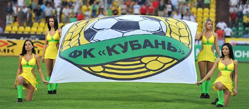 Российская Премьер Лига: Кубань - Спартак