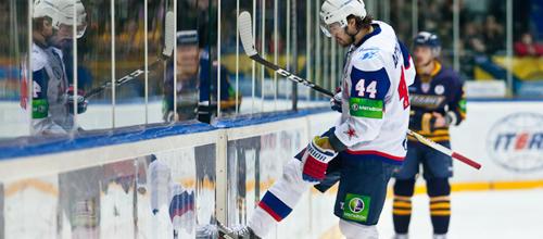 Чемпионат КХЛ: Атлант - СКА