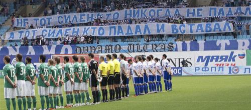 Российская Премьер-Лига: Динамо - Томь