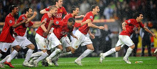 Чемпионат Англии: Халл Сити - Манчестер Юнайтед