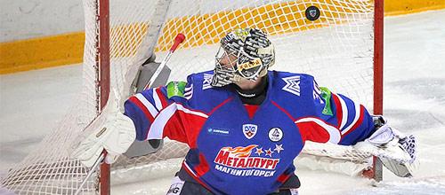 Чемпионат КХЛ: Металлург Мг - Авангард