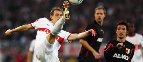 Чемпионат Германии: Штутгарт - Аугсбург