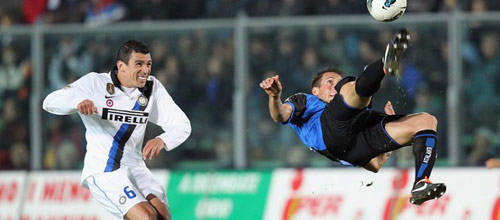 Чемпионат Италии: Интер - Аталанта