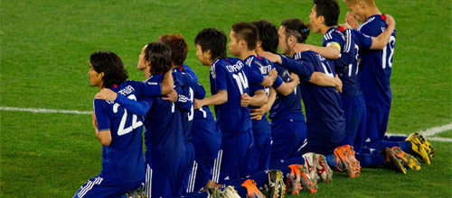 Чемпионат мира в Бразилии 2014: Япония - Греция