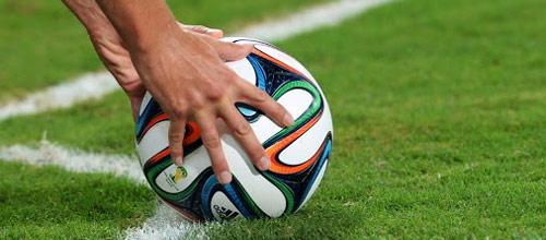 Чемпионат мира 2014: Бразилия - Колумбия