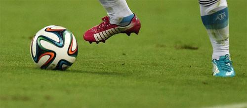 Чемпионат мира 2014: Нидерланды - Аргентина