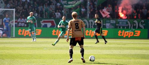 Австрия, Первая лига: Хартберг - Вакер Инсбрук