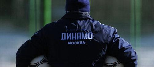 Чемпионат России: Уфа - Динамо (Москва)