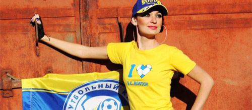 Российская Премьер-Лига: Ростов - Мордовия