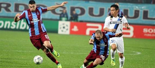 Лига Европы: Металлист - Трабзонспор