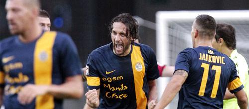 Италия, Серия А: Верона - Лацио