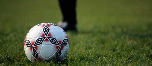 Чемпионат Европы, отборочный матч: Кипр - Андорра
