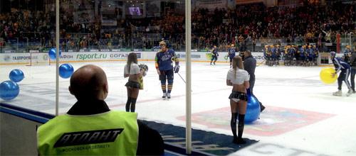 Чемпионат КХЛ: Медвешчак - Атлант