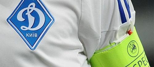 Лига Европы: Динамо - Ольборг