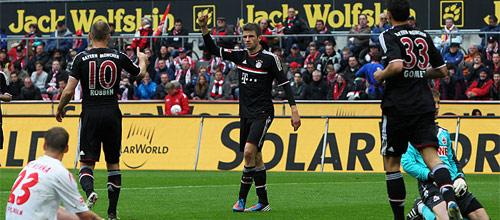 Чемпионат Германии: Бавария - Кельн