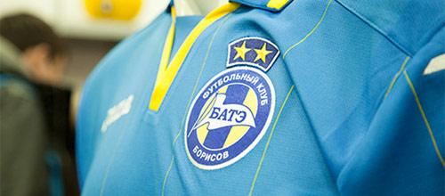 Лига Чемпионов, квалификация: БАТЭ - Дандолк