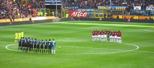 Чемпионат Италии: Интер - Милан