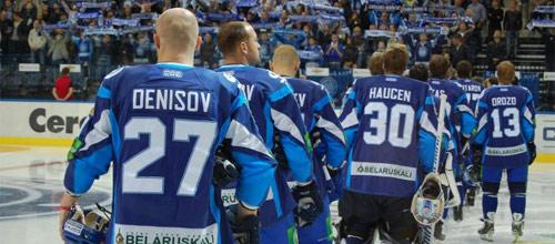 Чемпионат КХЛ: Динамо Минск - Югра