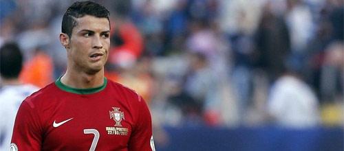 Чемпионат Европы 2016: Португалия - Австрия