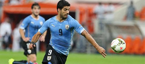 Копа Америка: Уругвай - Венесуэла