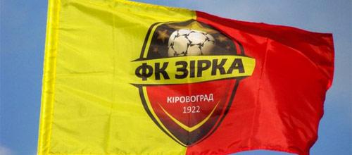 Чемпионат Украины: Шахтер Донецк - Зирка
