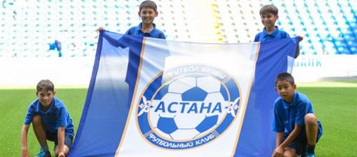 Лига Чемпионов, квалификация: Жальгирис - Астана