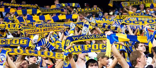Лига Европы: Спарта Прага - Ростов